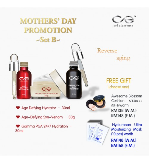 Mother's Day Promotion - Set B